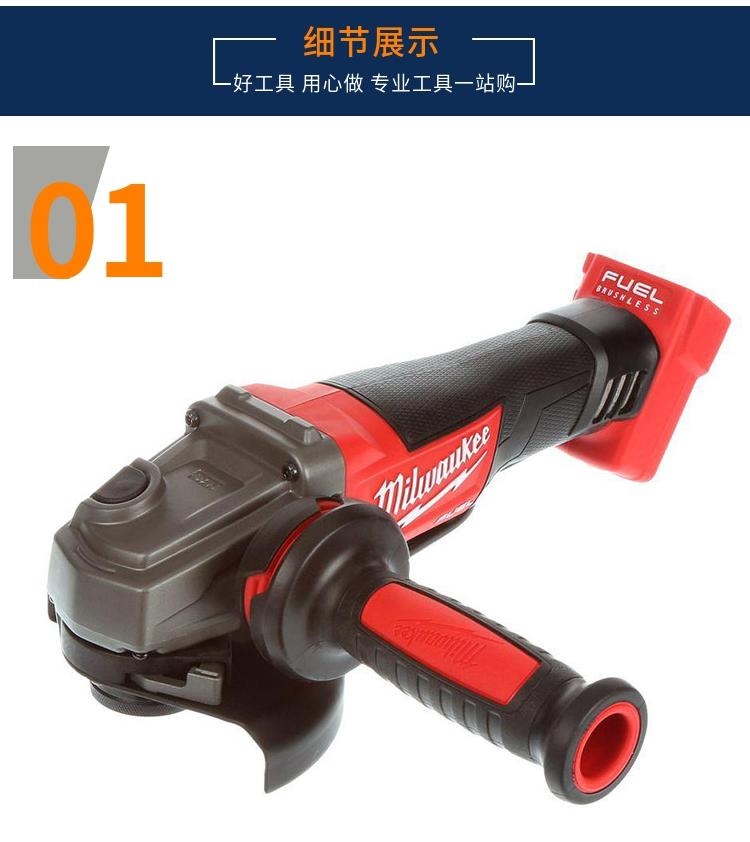milwaukee美沃奇 重型无刷充电125毫米角磨机M18 CAG 125X PD-502C