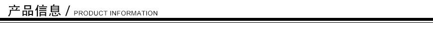 PRISME 铂锐士 JH300/50 快速安装线夹